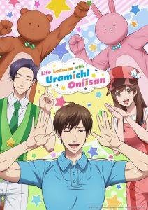 Life Lessons with Uramichi Oniisan