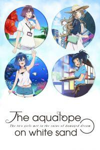 The Aquatope on White Sand