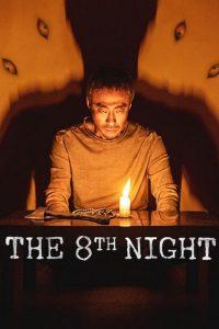 The 8th Night