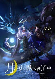 Tsukimichi -Moonlit Fantasy-: Season 1