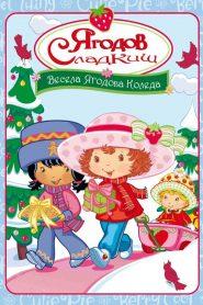 Strawberry Shortcake: Berry, Merry Christmas